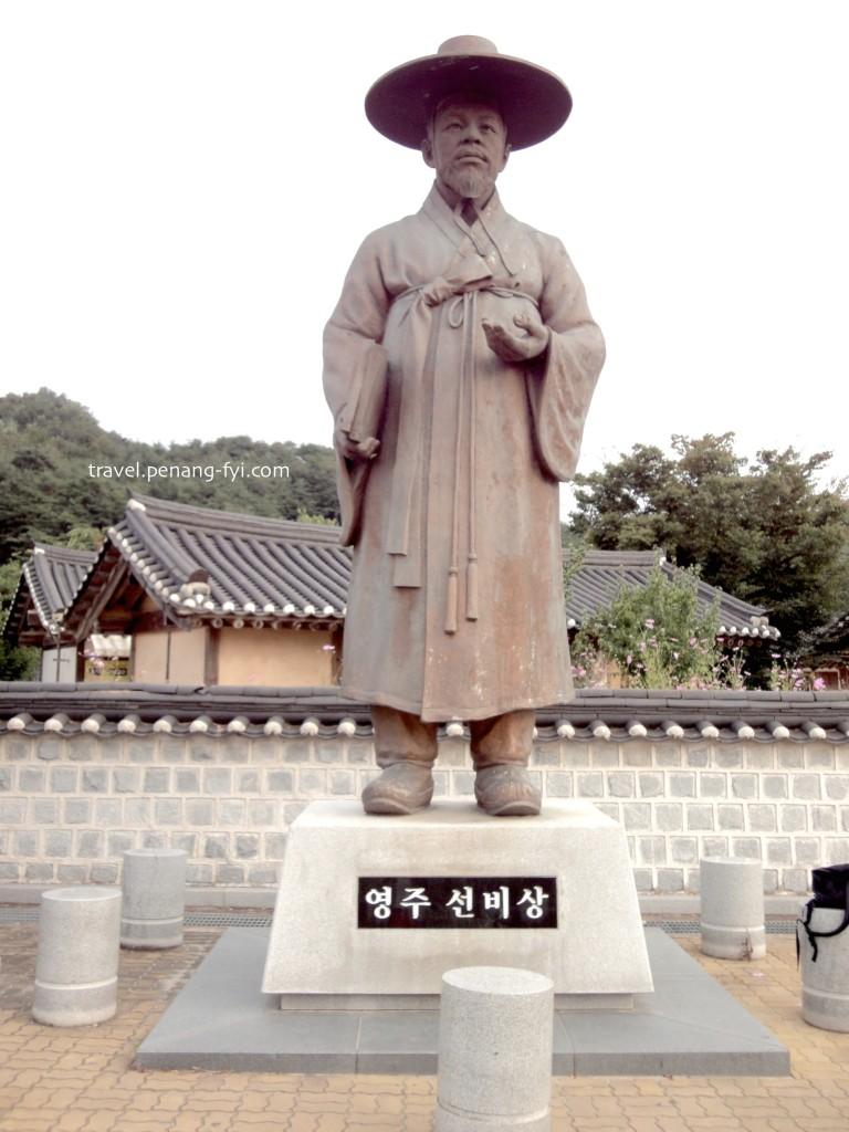 Seonbi town, Yeongju