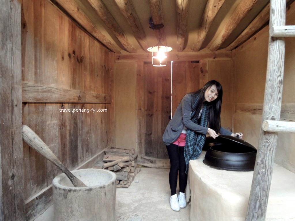 Seonbi Town