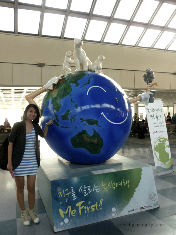 gimpo-airport