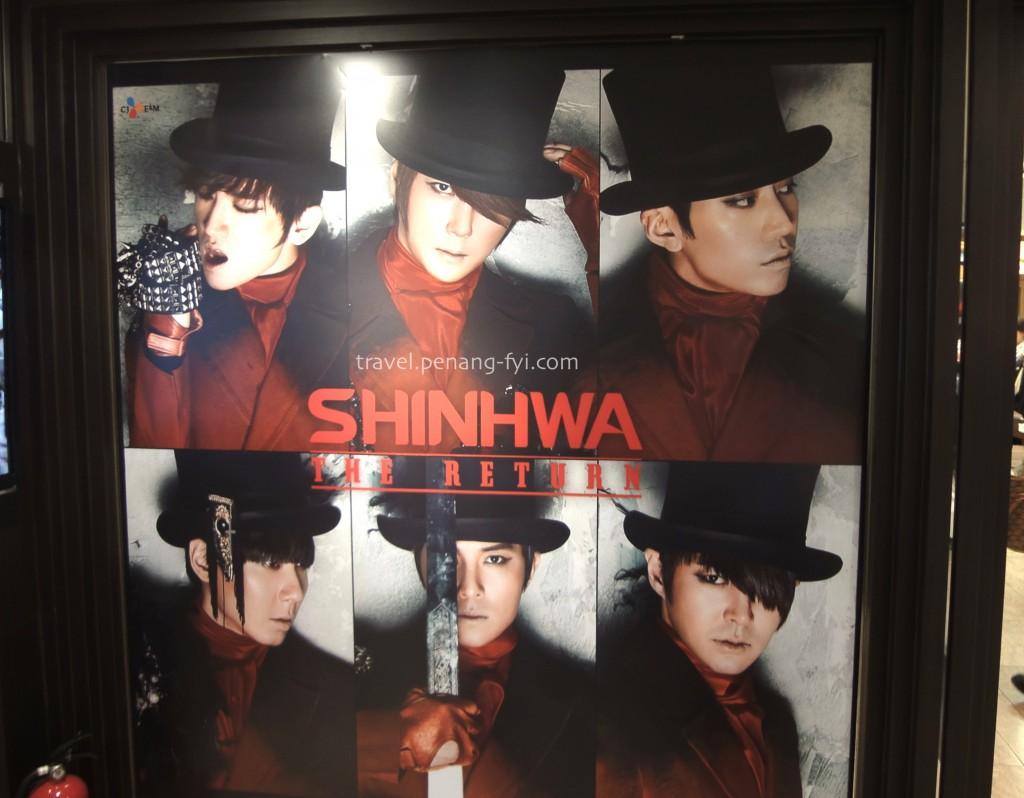 kyobo-bookstore-CD-shinhwa-return 2