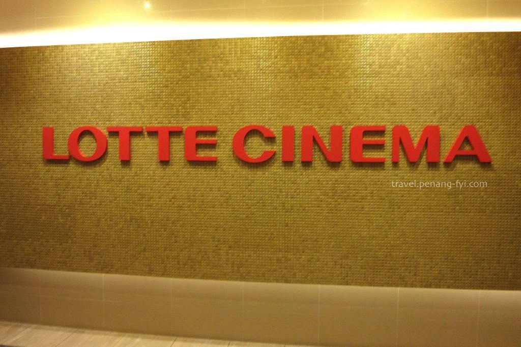 seoul-lotte-cinema 2