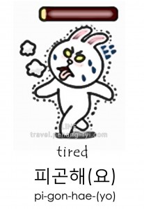 tired-cony