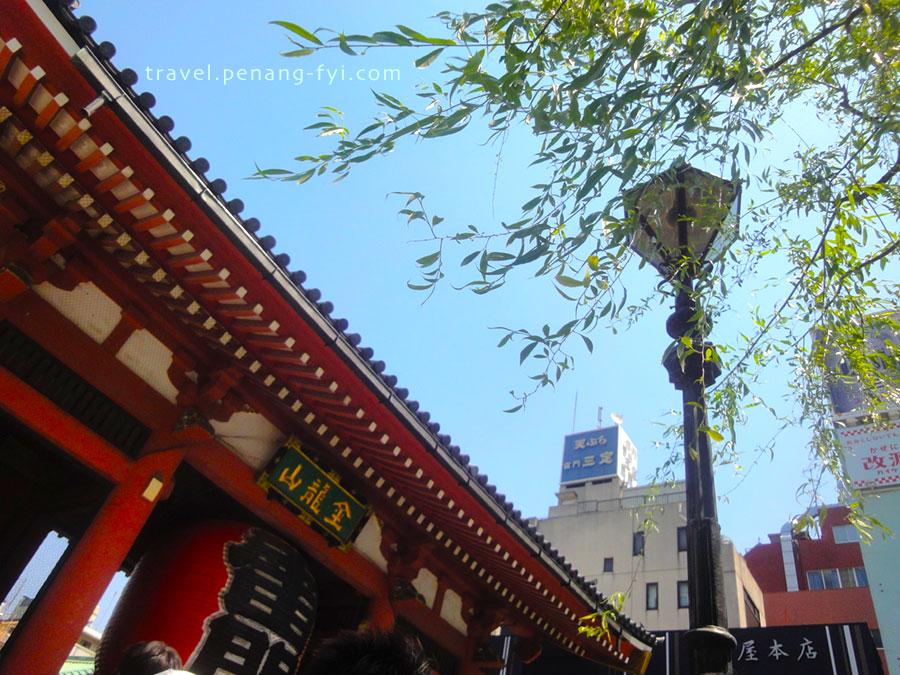 Kaminarimon-(Kaminari-Gate)
