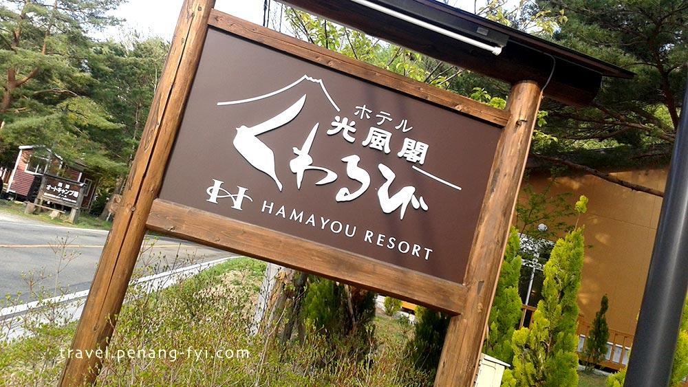 Hamayou Resort, Mount Fuji