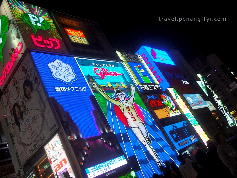 The famous Japan Osaka Glico running man