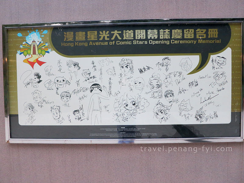hk-kowloon-park-comic-board