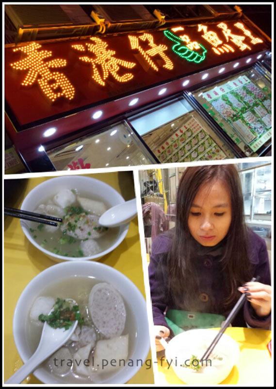 hk-nice-fishball-noodle