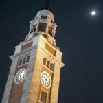 hk-valentines-pier-clock