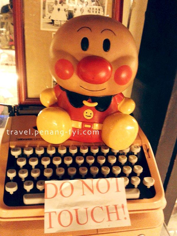 penang-ben-vintage-toy-museum-typewriter