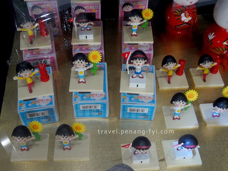 Souvenirs! Chibi Maruko Chan I love ^___^