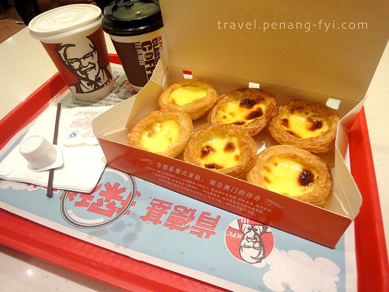 Suzhou-KFC-eggtart