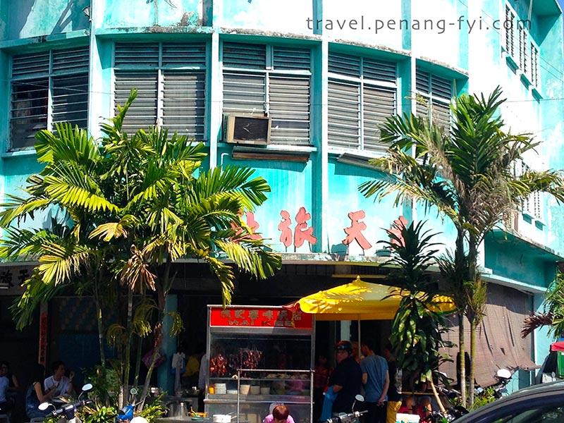 penang-chicken-rice-sky-hotel