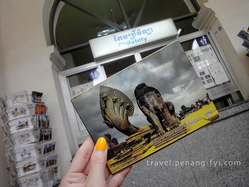 phnom-penh-postcard-2