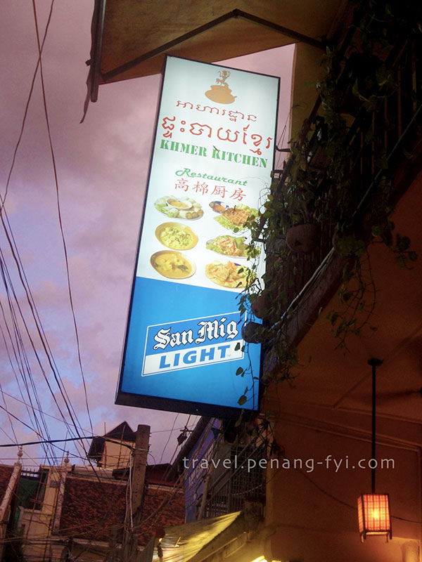 siem-reap-khmer-kitchen