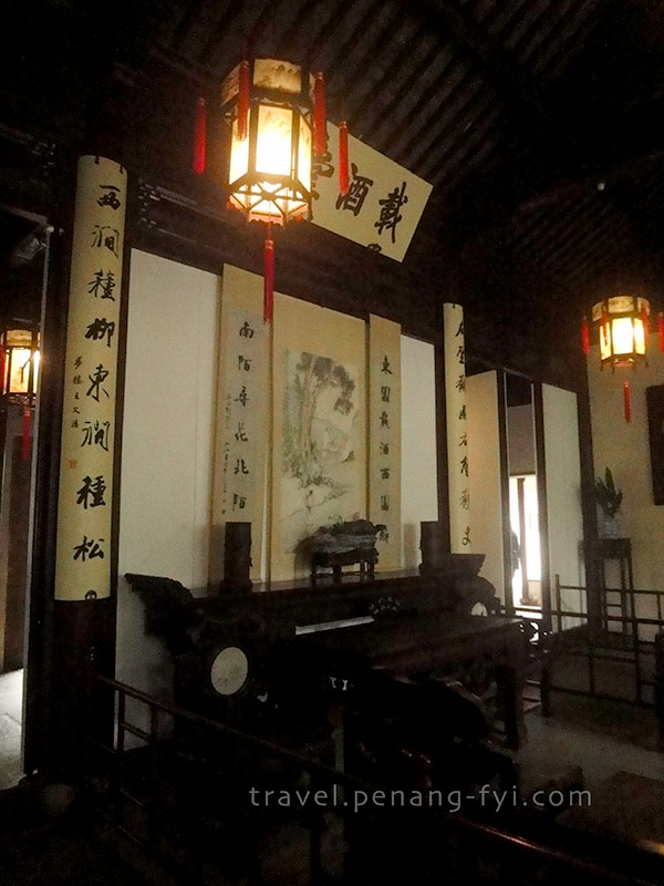 suzhou-garden-house