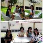 usm-friends
