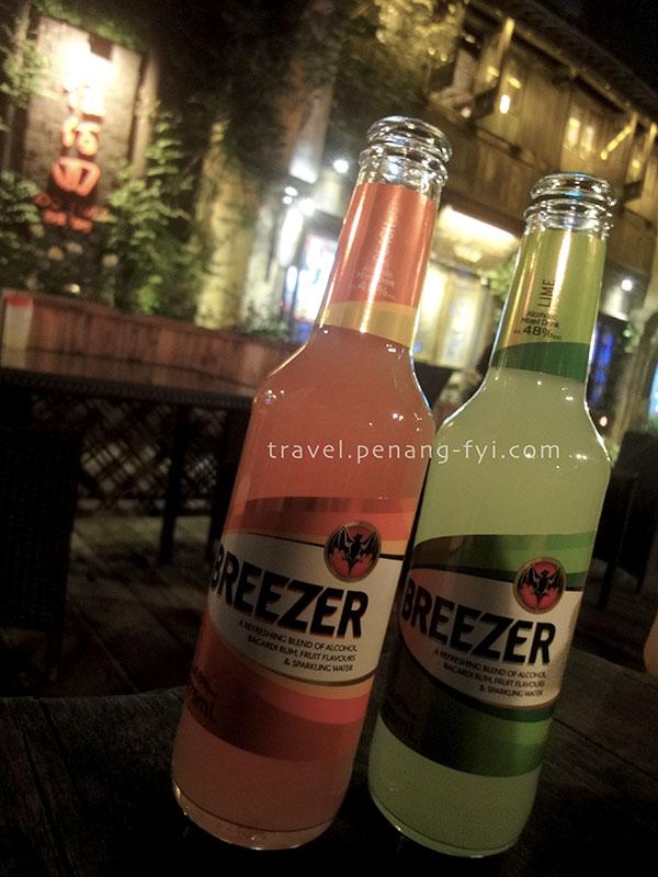 wuzhen-happy-hour