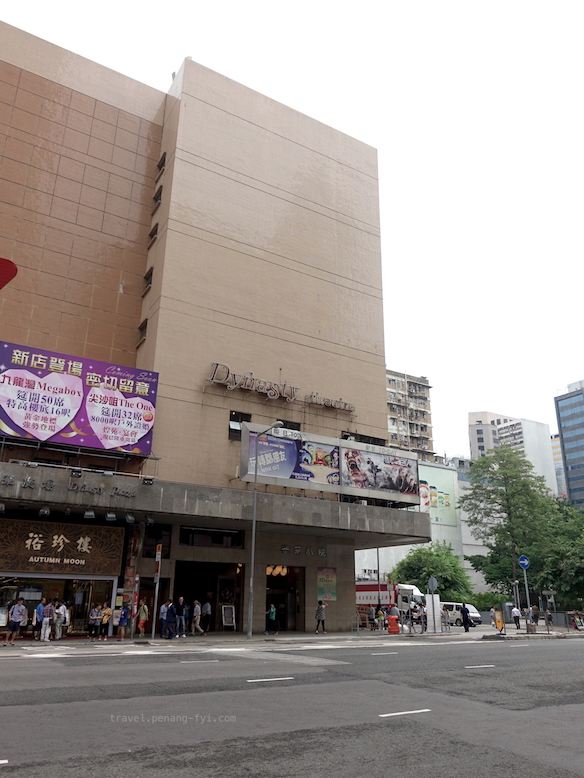 dynasty-theatre-hk-04