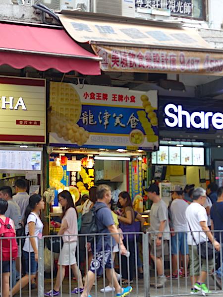 hongkong-local-snacks