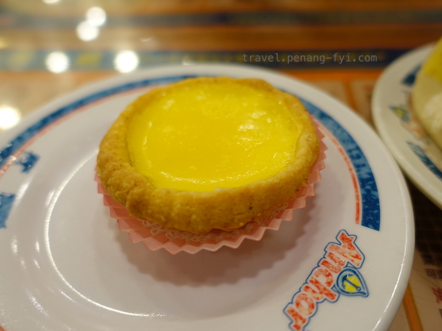 kam-wah-hk-egg-tart