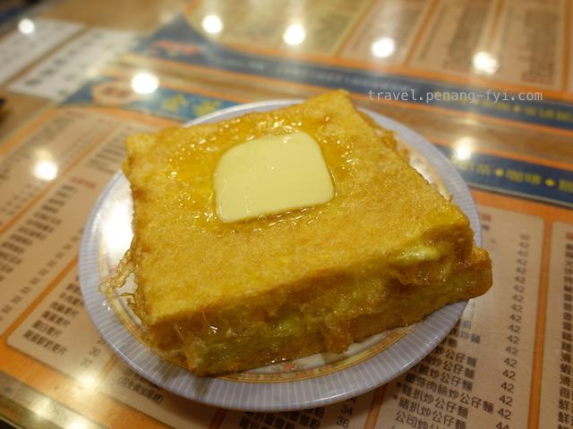 kam-wah-hk-toast