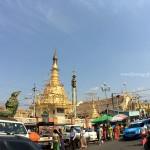 yangon-botauhtang-pagoda