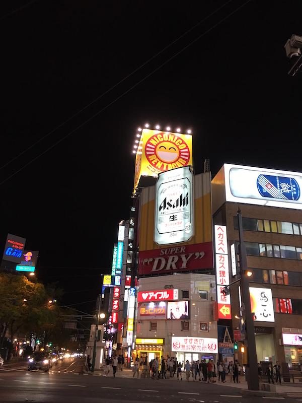sapporo-city-night