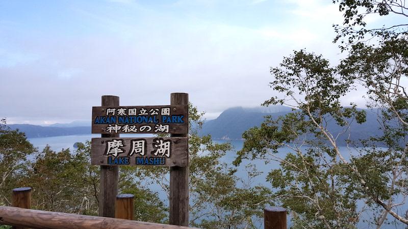 Lake-Mashu-Hokkaido