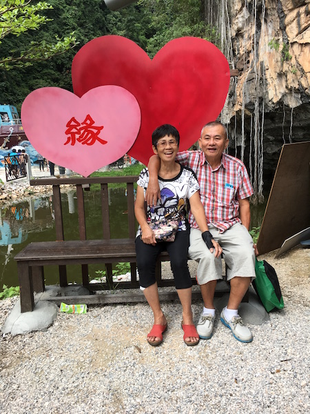 Qing-Xin-Ling-Leisure-Cultural-Village-love