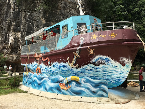 Qing-Xin-Ling-Leisure-Cultural-Village-ship