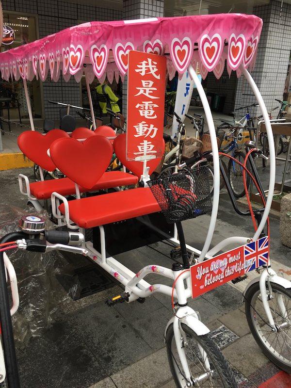 cijin-electric-bike-4-people