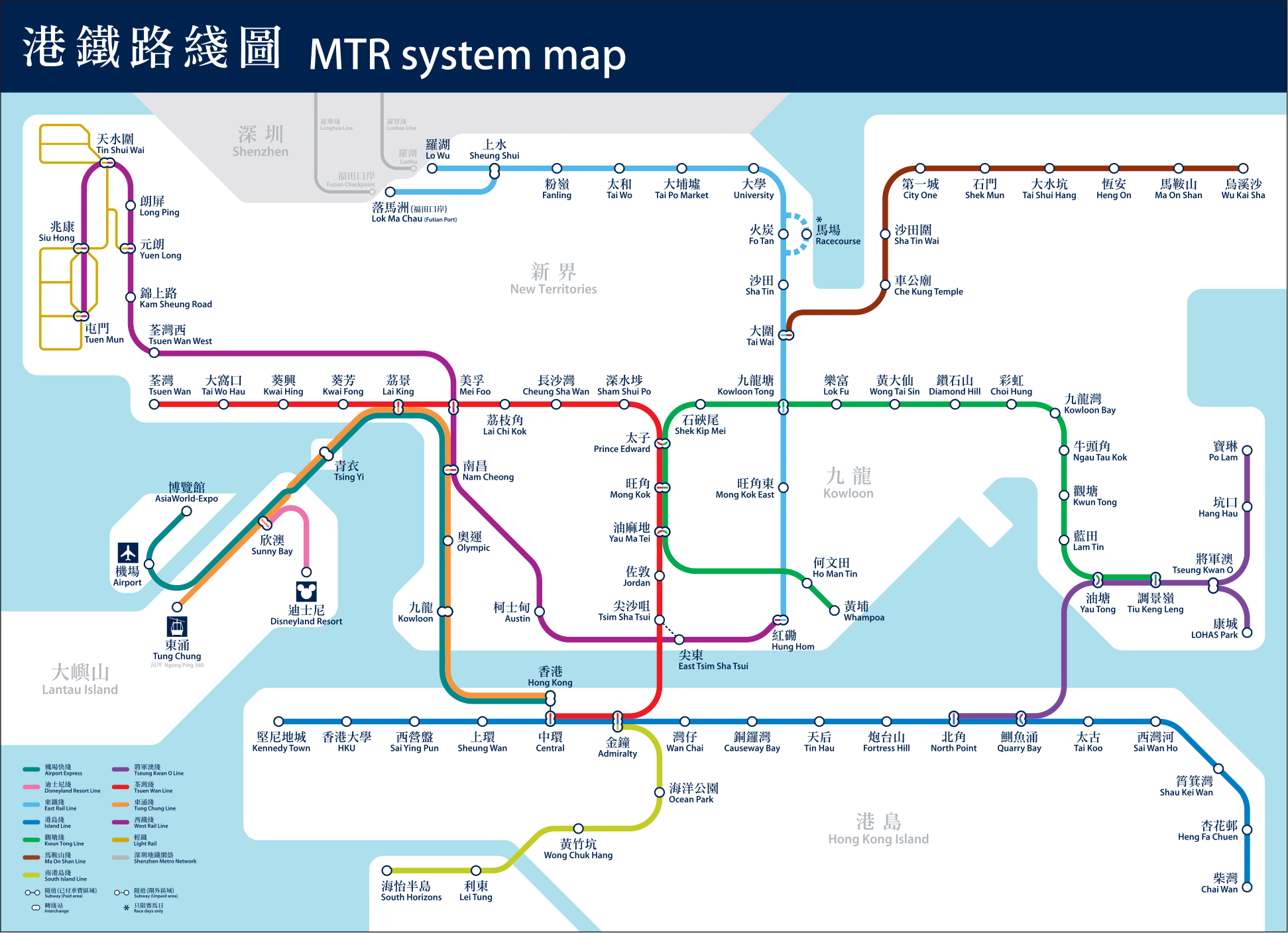 hong-kong-mtr-map