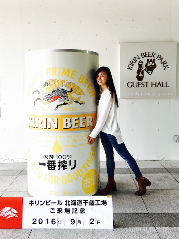 kirin-beer-factory-hokkaido-1