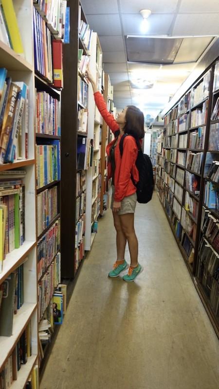 anping-bookstore