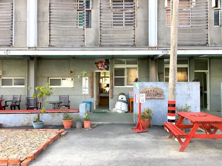 anshun-salt-field-ecological-cultural-centre