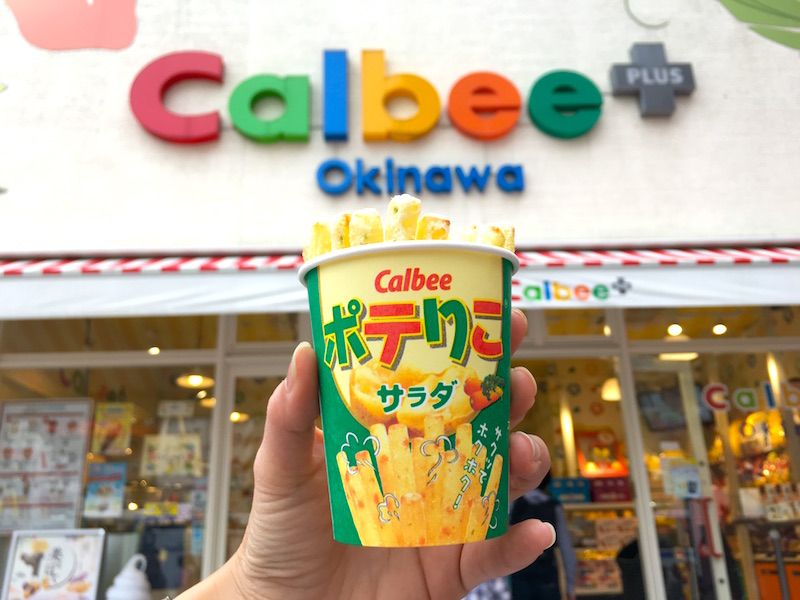 calbee-plus-okinawa