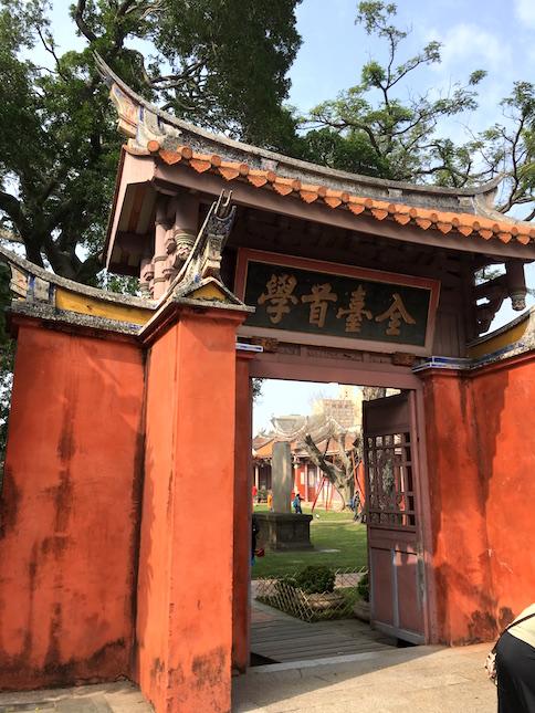 confucius-temple-1