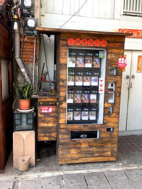 shennong-street-postcard-machine