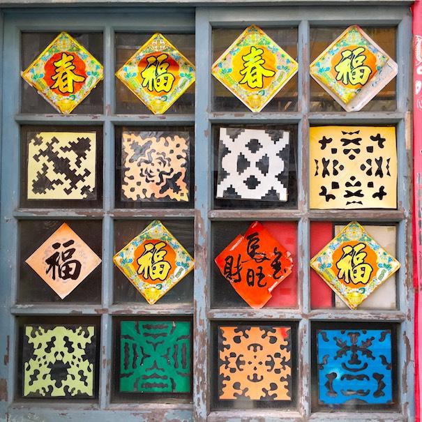 shennong-street-window-art